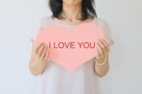 バレンタインで愛をさけぶ