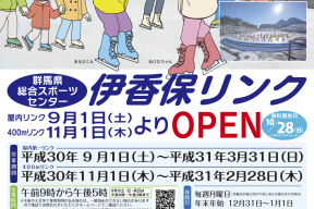 open01